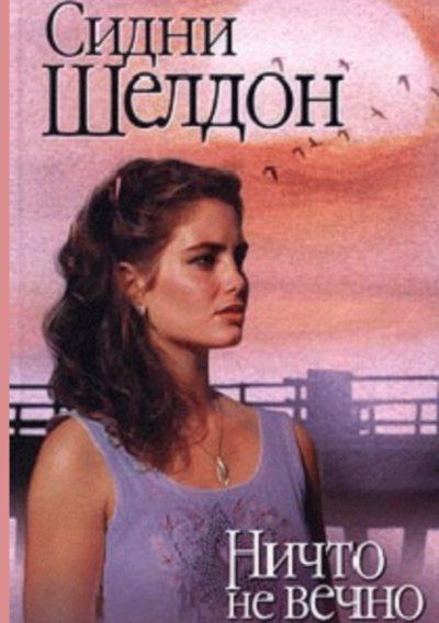 Книга русские сказки читать злотников