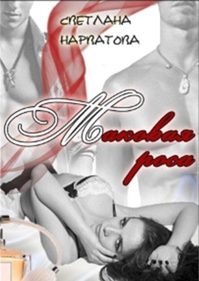 orgazm-pri-eroticheskom-massazhe