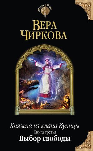 Кофф Натализа Все Книги